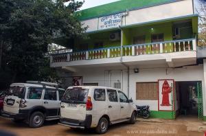 Aranya Sundari Hotel, Bhalki Machann