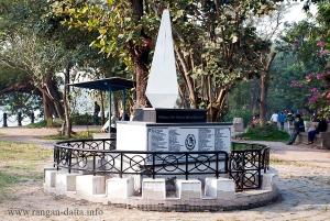 AMRI Memorial, Rabindra Sarobar