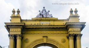 Upper part of Curzon Gate