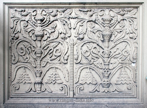 Stucco work at base of Curzon Gate