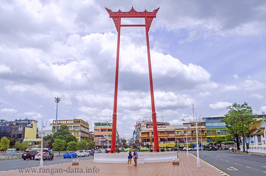 Giant Swing, Bangkok