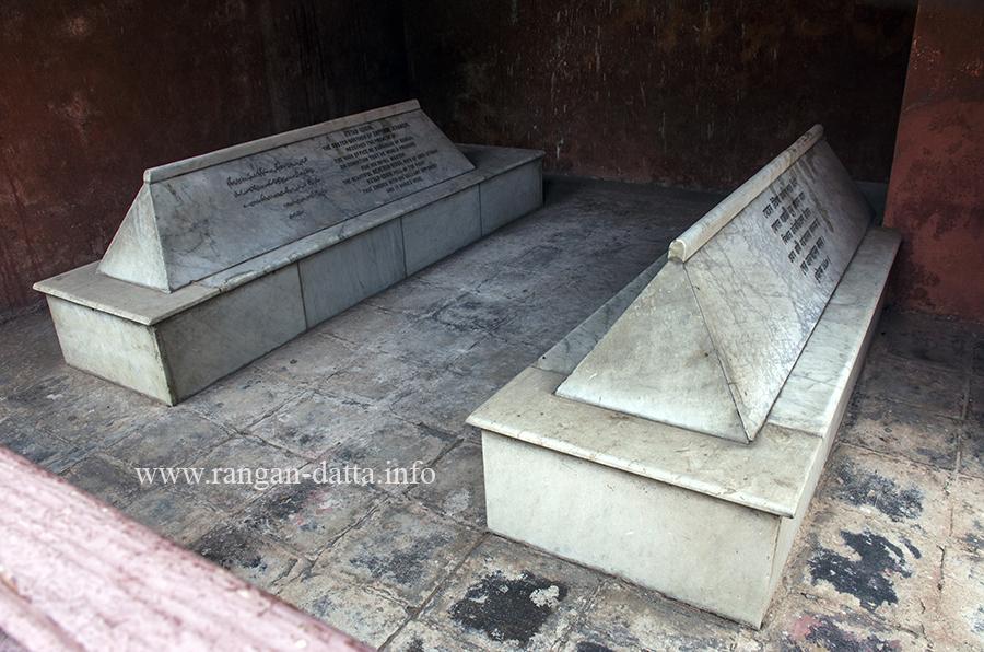 Twin graves of Sher Afghan and Qutubuddin Koka Mazar of Pir Baharam, Brdhaman