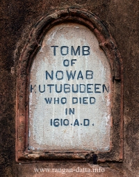 Plaque of Qutubuddin Koka at Mazar Gate